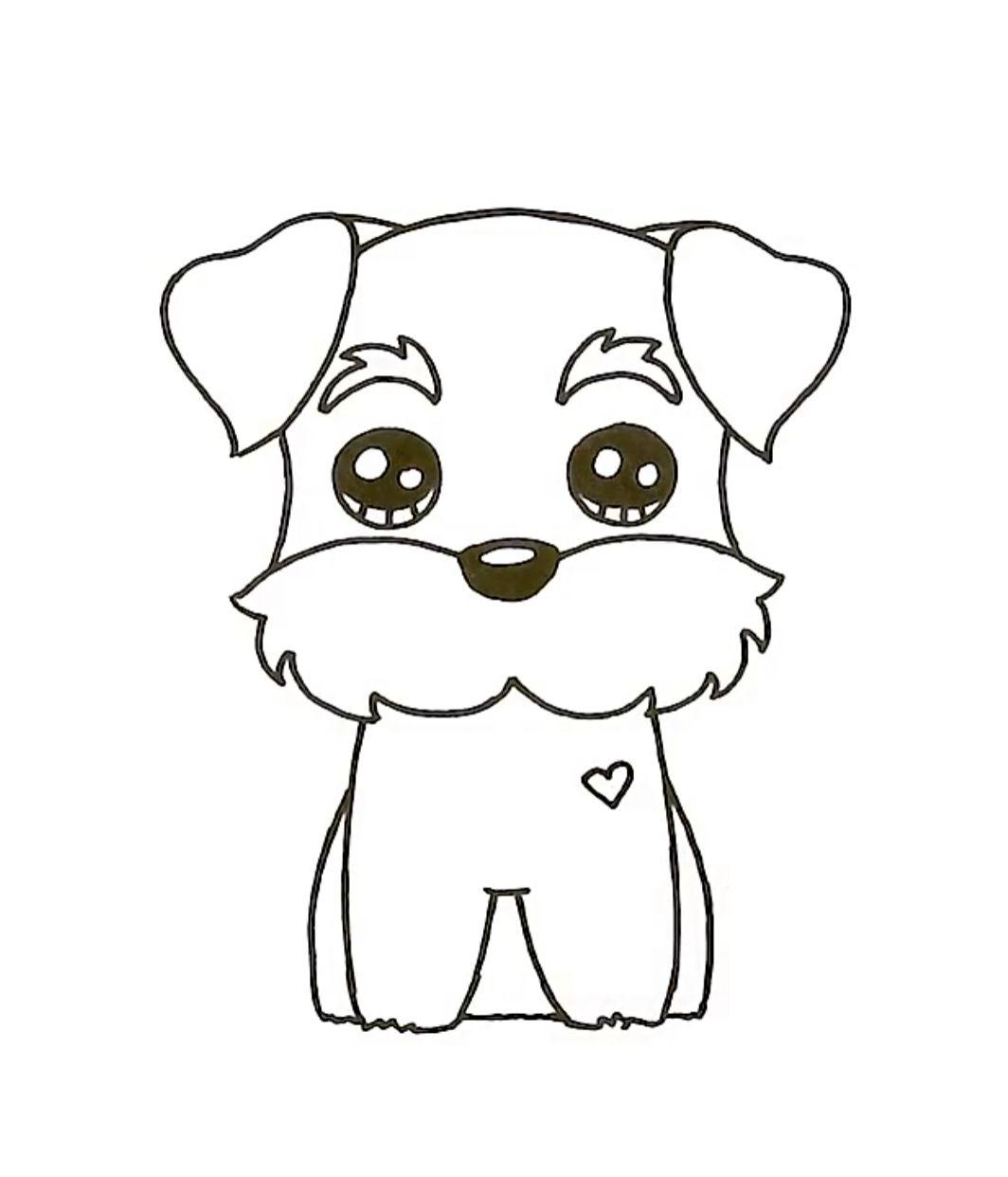 Kawaii Dibujos De Perros Para Pintar Pin De Maria En Gigi Dibujos Kawaii Dibujos Kawaii Tiernos Dibujos