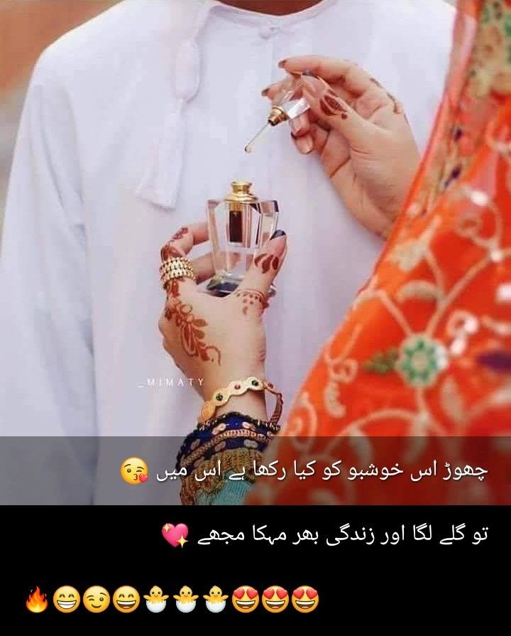 Pure love 💞💝#nushy | Love poetry urdu, Love romantic ...