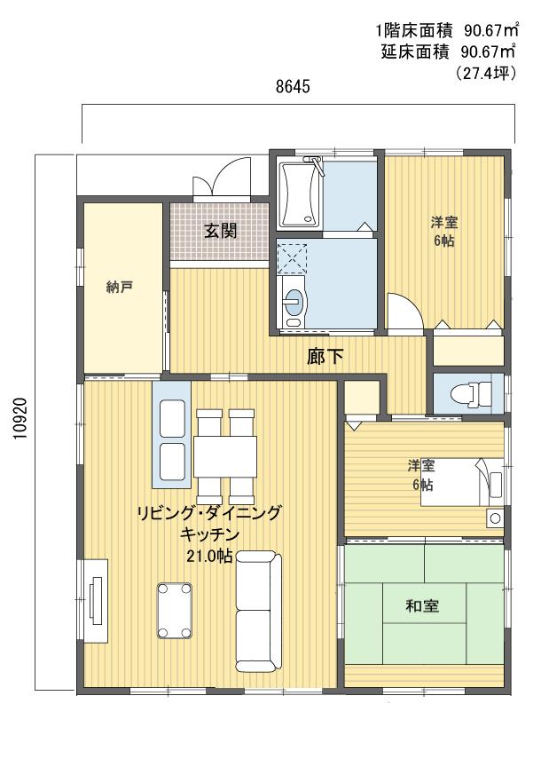 間取り 1階建 平屋 20 30坪 北玄関 間取り 平面図 間取り図