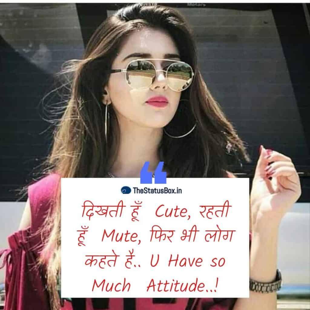 Whatsapp Dp Latest Whatsapp Dp Beautiful Whatsapp Dp Images Whatsapp Dp Images Caption For Girls Whatsapp Dp