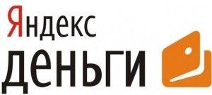 Яндекс деньги покер онлайн голдфишка 16 казино