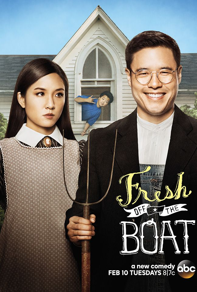 Fresh Off The Boat Season 1 Hu Dvd 13256 With Images Fresh