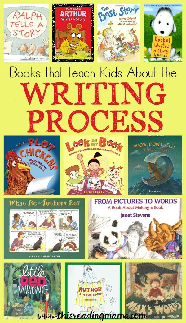 Books that Teach About the Writing Process | Pinterest | Writing ...