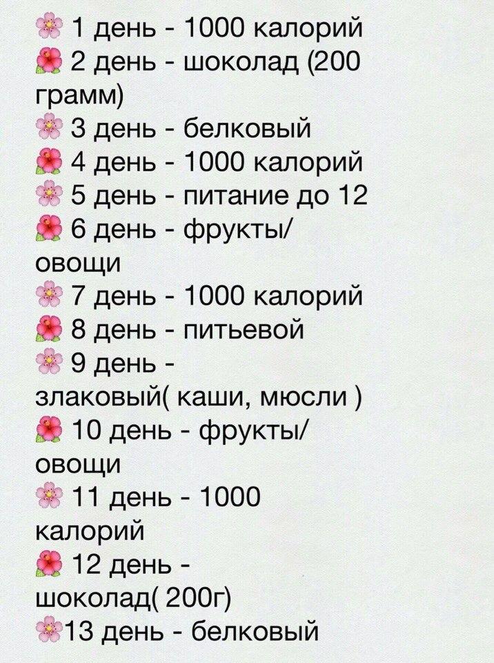 Питьевой instagram stories, photos and videos.