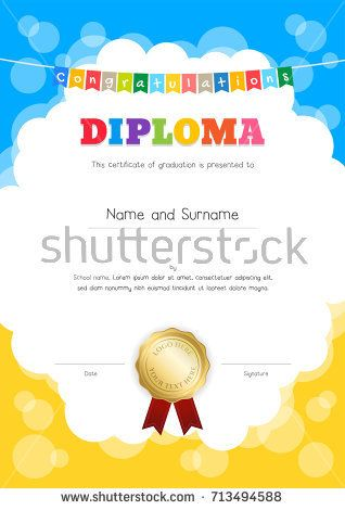 Portrait kids diploma or certificate of awesomeness template with ...