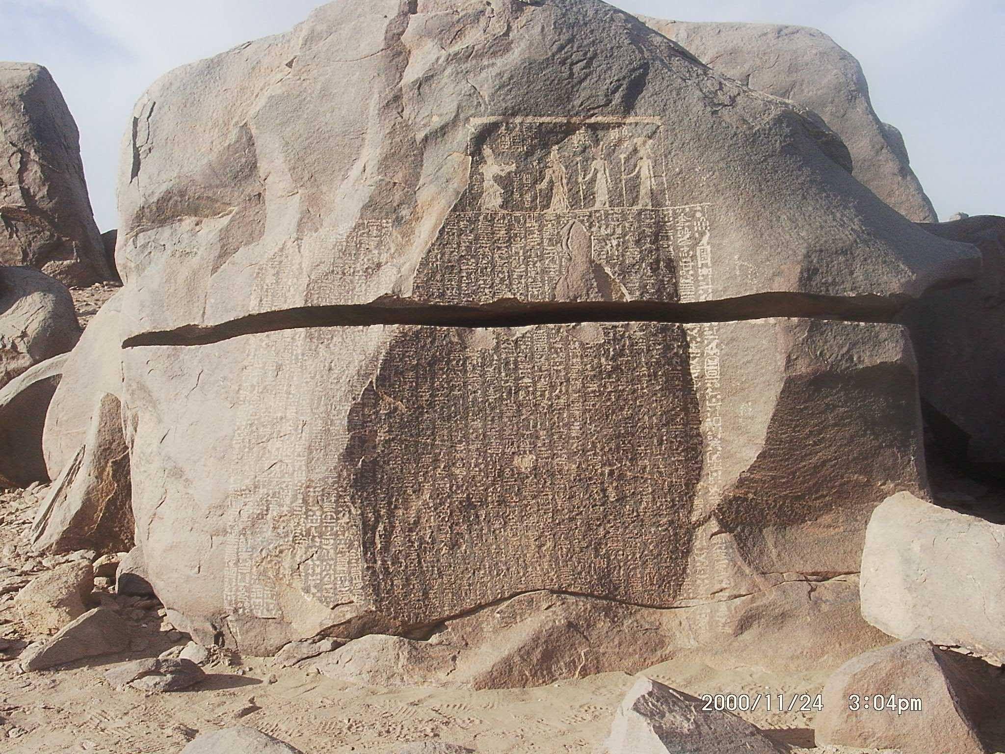 Egypto  by Antiguas fotografias del mundo