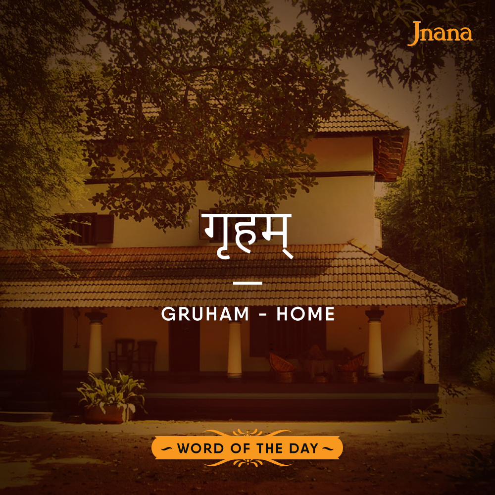 Gruham Meaning Home Is One Of The First Words You Learn In Sanskrit Classes It Is Very Similar To The Hindi Word Ghar Sanskrit Words Hindi Words Words