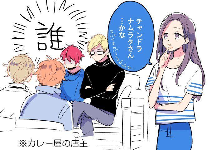 ゲイ 漫画 な にぃ