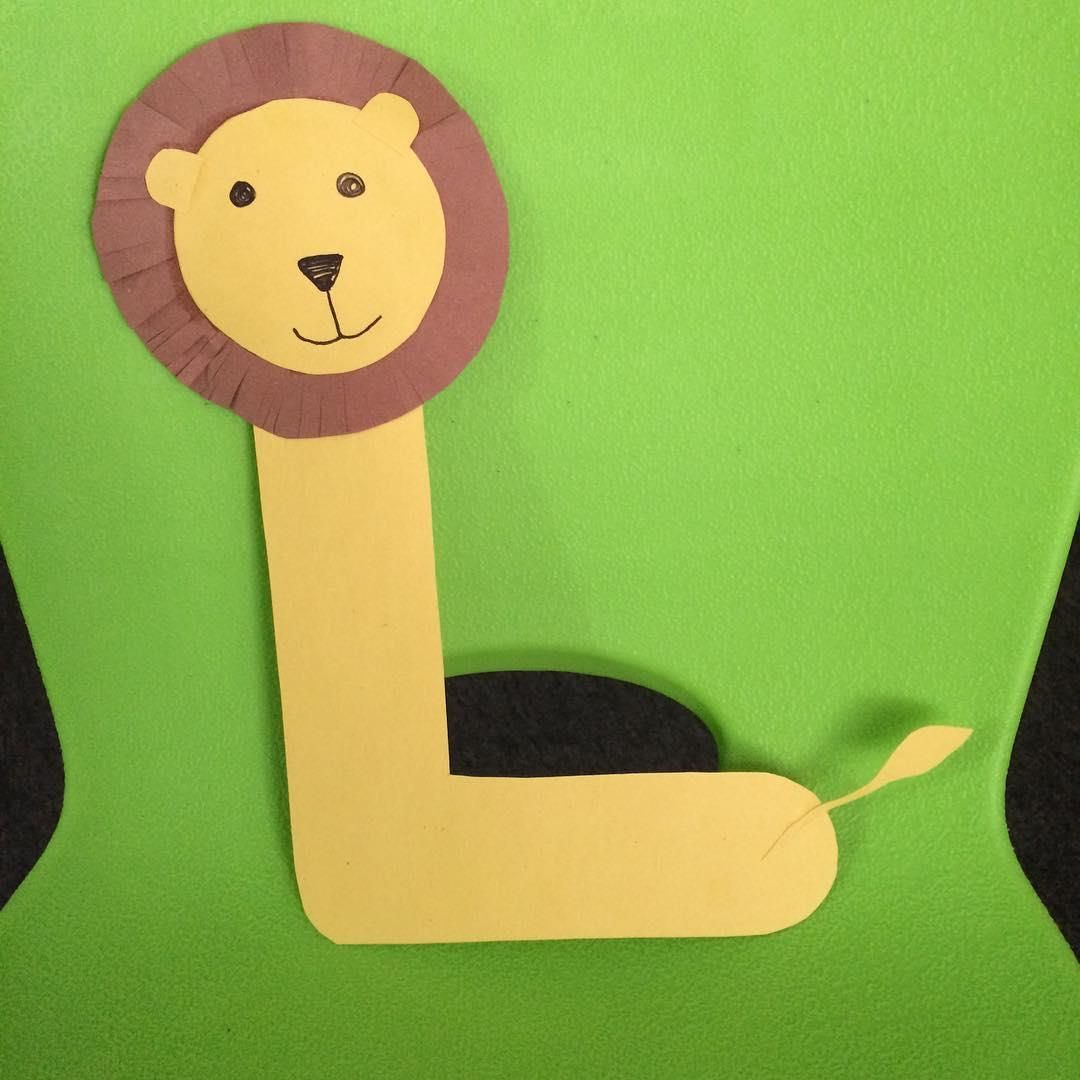 Letter L Craft Lion Craft Preschool and Kindergarten