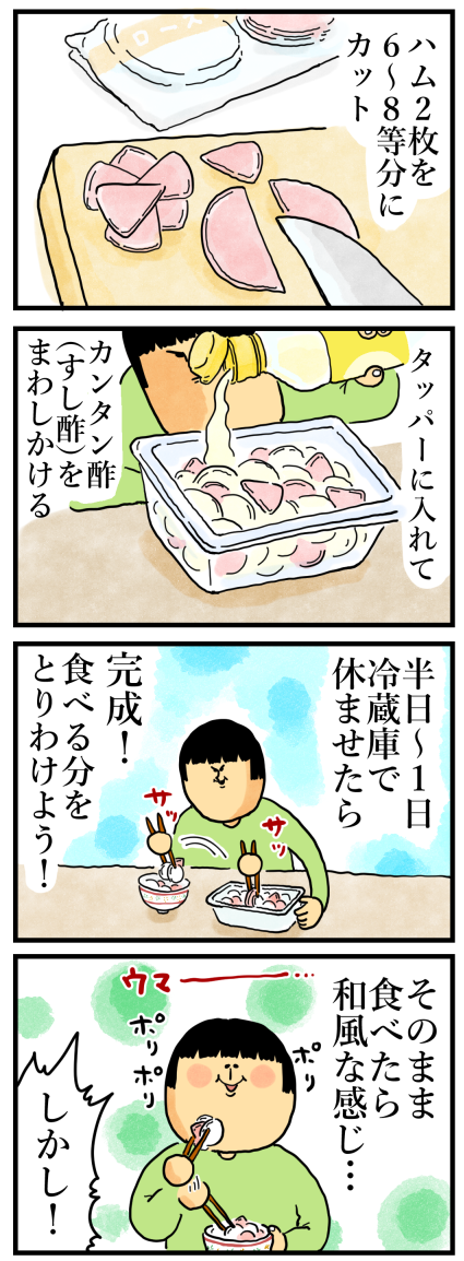 食べる の が めんどくさい