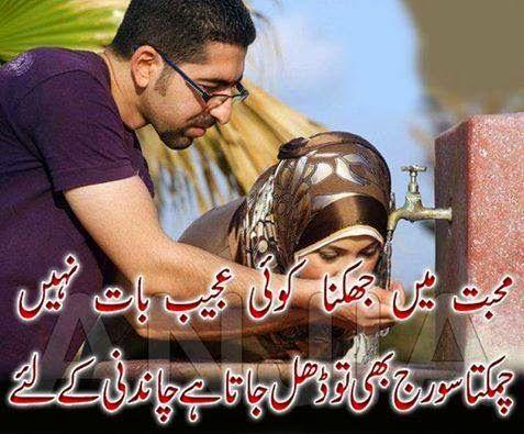 Urdu Poetry Lovers Choice Beautiful Sad Lovely Urdu Poetry Best