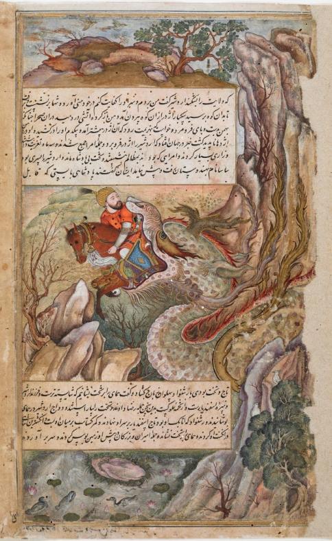 Bildschirmfoto The British Library Ms Viewer Illustrated Manuscript Art Ancient Drawings