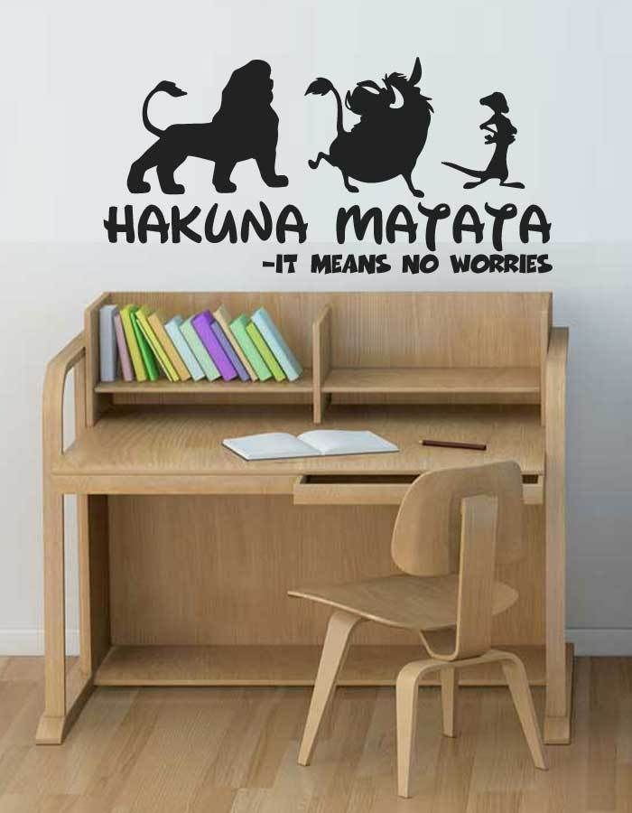 HAKUNA MATATA Lion King Quote   Simba Timon Pumbaa Disney Wall Art Decal  Sticker In Home