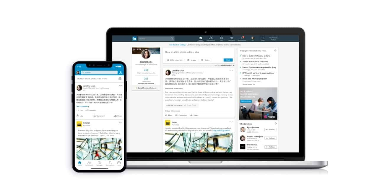 Linkedin just added qr codes and translation of posts