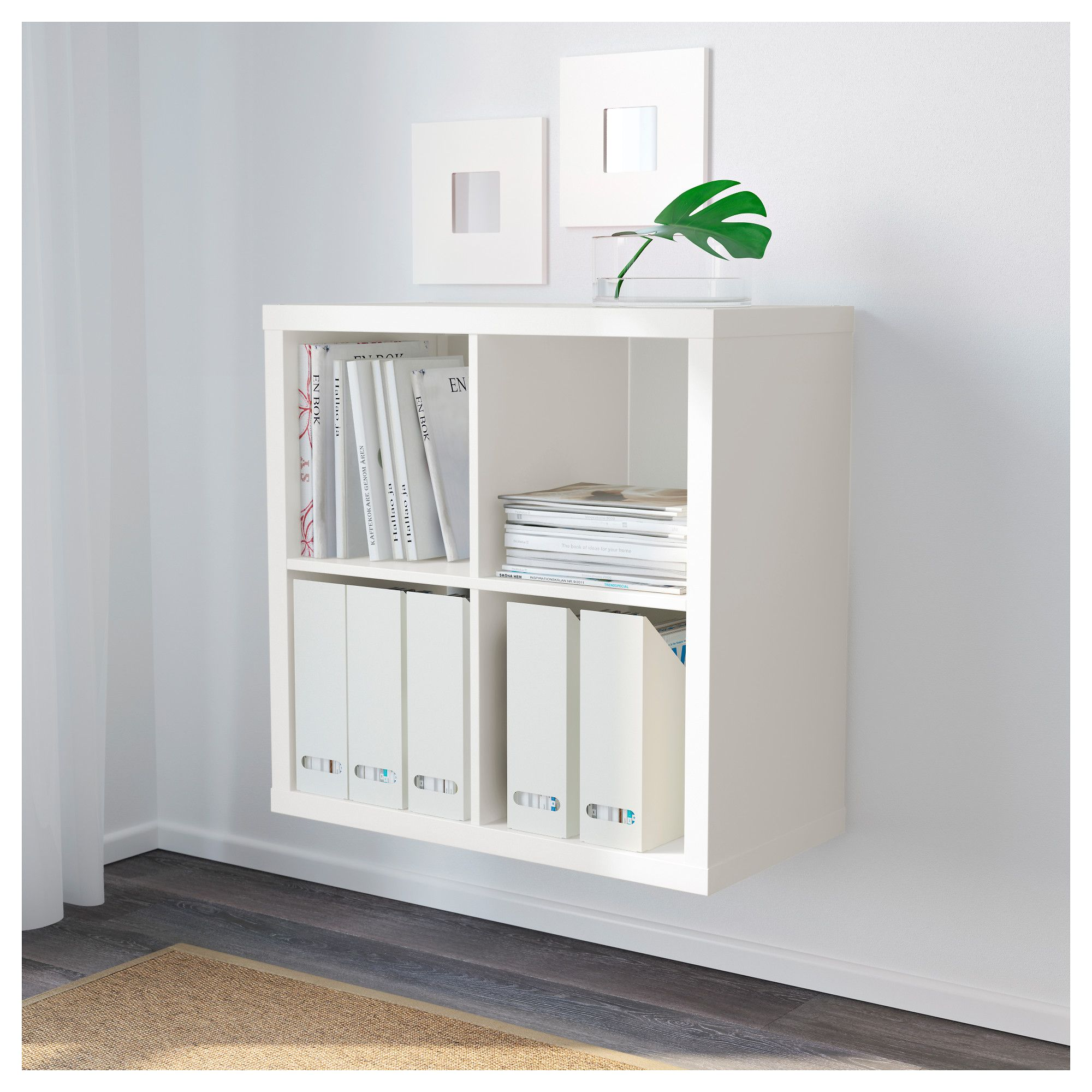 Wandmeubel Kallax Ikea.Ikea Kallax Shelf Unit White Bytovy Dizajn A Dekoracie