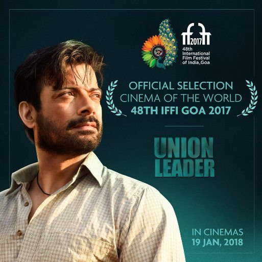 Union Leader Movie Review 2018, Wiki, Star Cast, Release