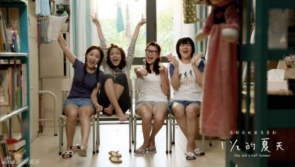 Miss A S Jia Turns Into Intelligent Student For One And A Half Summer Jia Miss A Miss Drama