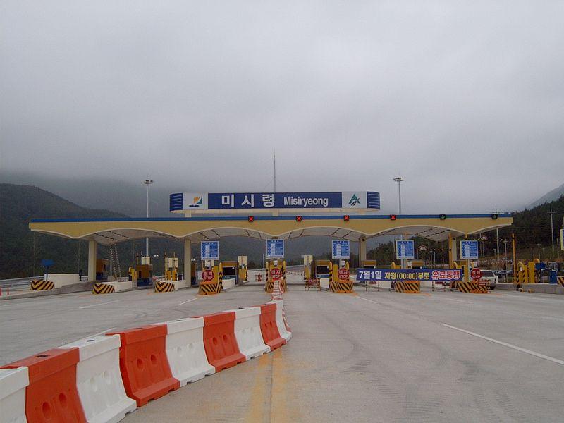 Misiryeong Tollgate, Korea | 미시령 톨게이트