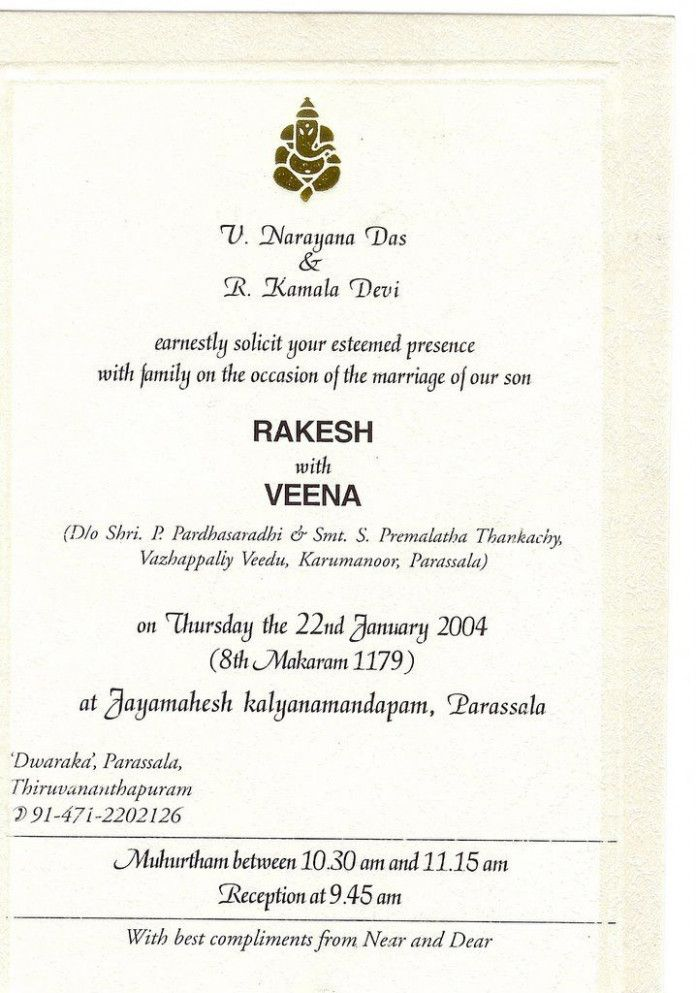 five moments to remember from wedding invitation letter