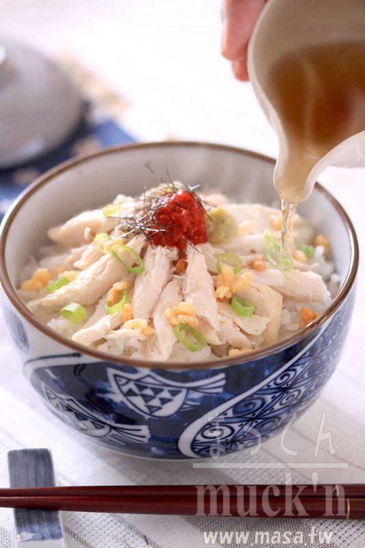 日本料理 早餐食譜 清淡酒蒸雞肉 梅子泡飯 Recipes Chicken Recipes