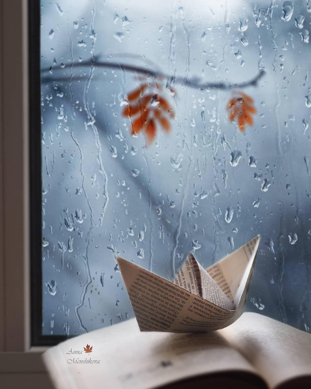 Рисунок дождь за окном, днем