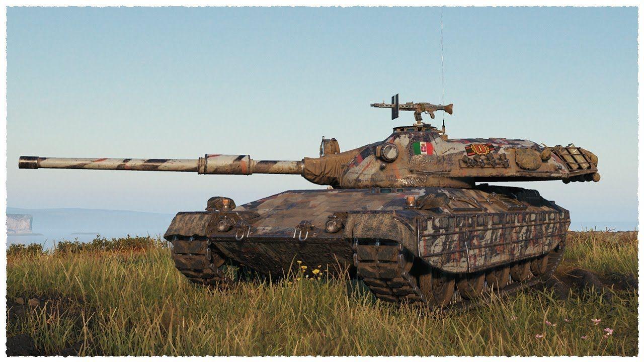 Pildiotsingu Progetto M40 mod  65 tulemus | Army vehicles