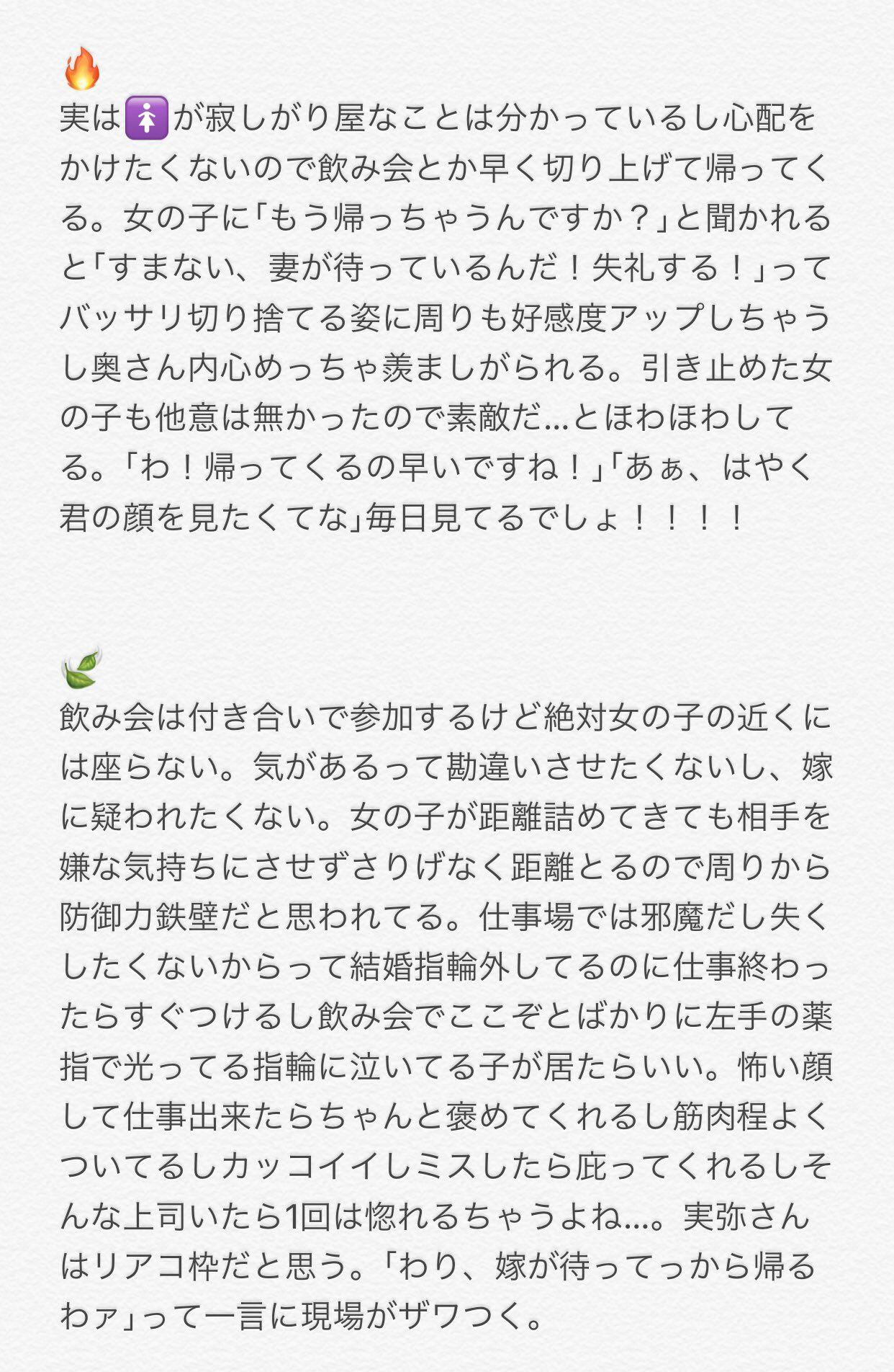 つの 小説 夢 きめ 刃