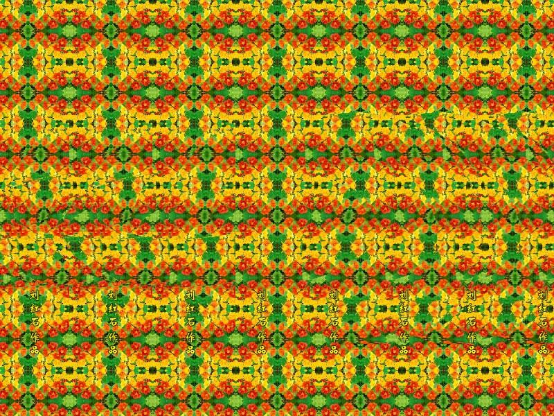 Magic Eye Picture I Love These Things Magic Eye Pictures Eye Illusions Magic Eyes