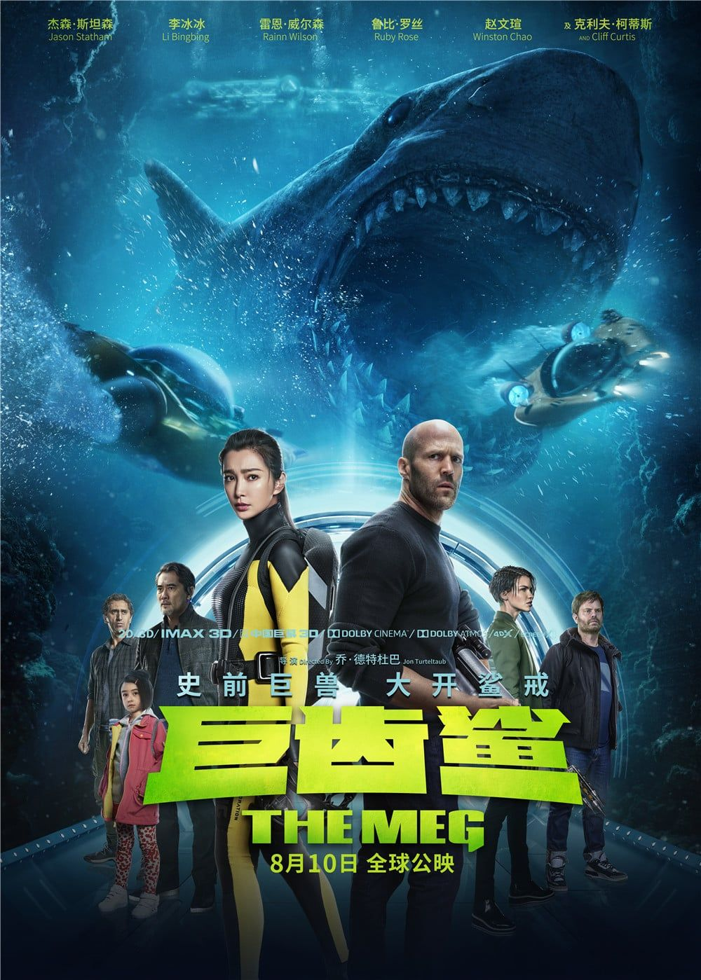 [HD1080p] The Meg FULL MOVIE HD1080p Sub English Meg