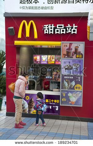 BEIJING, CHINA-NOVEMBER 10, 2013: People is seen around a McDonald's Desserts Kiosk. The McDonald 's Corporation is the largest chain of hamburger fast food restaurants in the world.