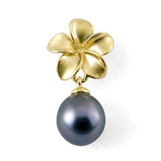 Tahitian Black Pearl Pendant in 14K Yellow Gold (9-10mm)