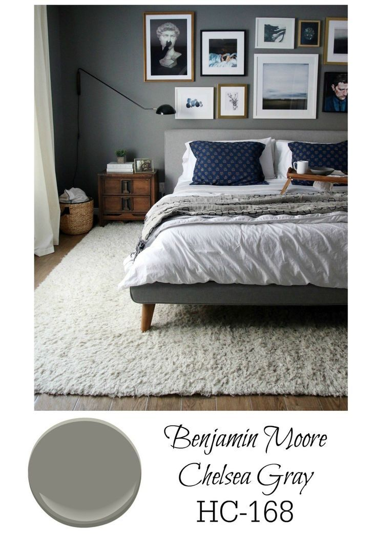 Dark Bedroom Walls - Nesting With Grace #graybedroomwithpopofcolor