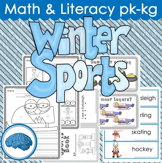 winter games for pre k to kg word wall write the room etc precious prek winter sports. Black Bedroom Furniture Sets. Home Design Ideas