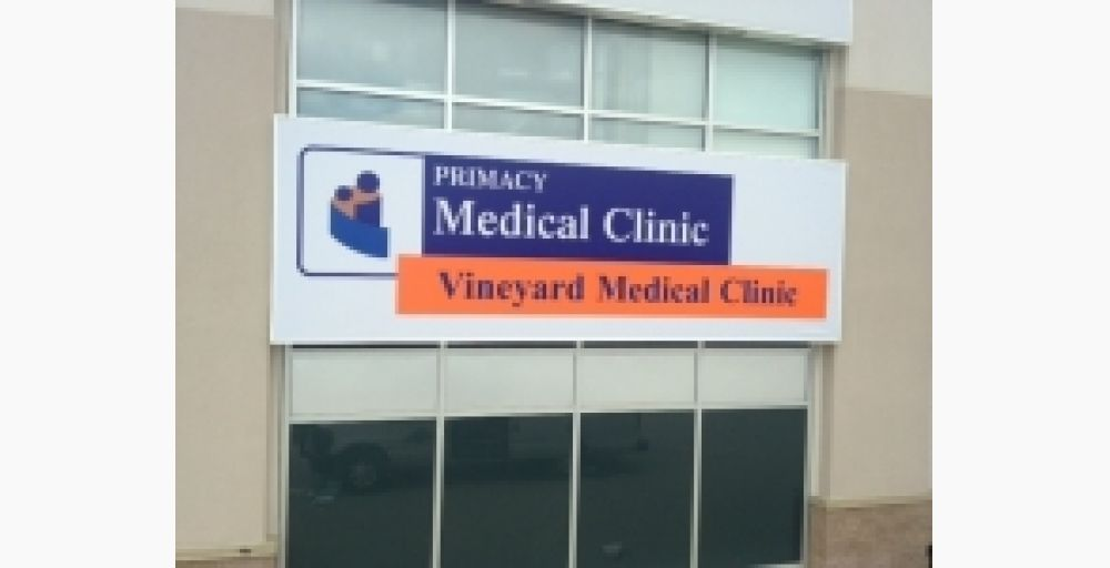 Vineyard Medical Clinic Is A Walk In Clinic In Westwinds Calgary Alberta With Images Clinic Medical Walk In Clinic