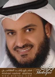 Download Mp3 Alquran 30 Juz Sheikh Mishary Rashid Al Afasy D Artchitext S Weblog Quran