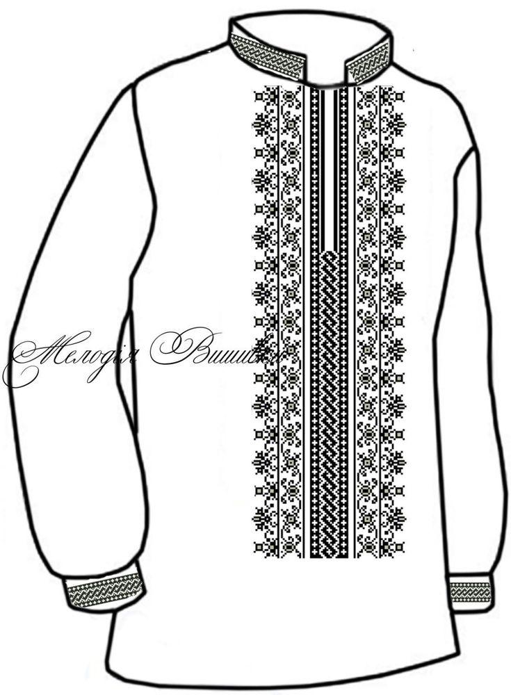 ... бісером або нитками користувача Вишиванка.  Заготовка для вишивки  чоловічої сорочки (СЧ-22) 0b37d4f2da84d