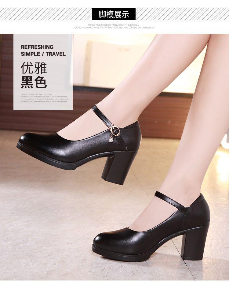 Mary Negro Baile Bombas De Moda Nueva Janes Zapatos Las Mujeres 0wOPN8nkX