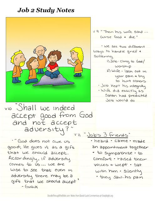 Doodle Through The Bible: Job 2 Free coloring page (with or without study notes) available at the website.