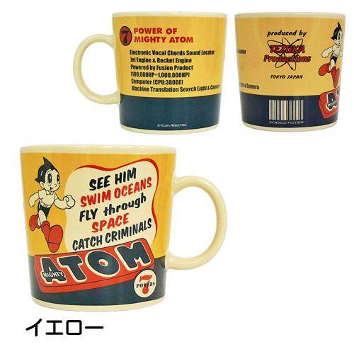 Astro Boy Mighty Atom Mug Cup Goodies Yellow Osamu Tezuka JAPAN