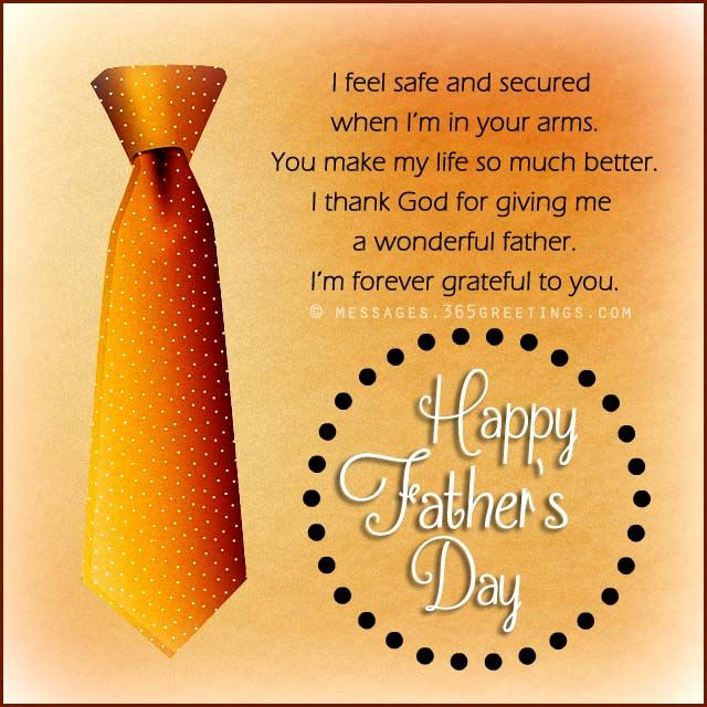 today we are here to provide you the best father s day greeting