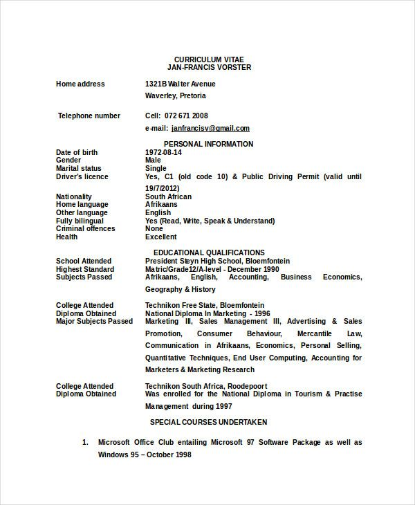 example resume for zookeeper
