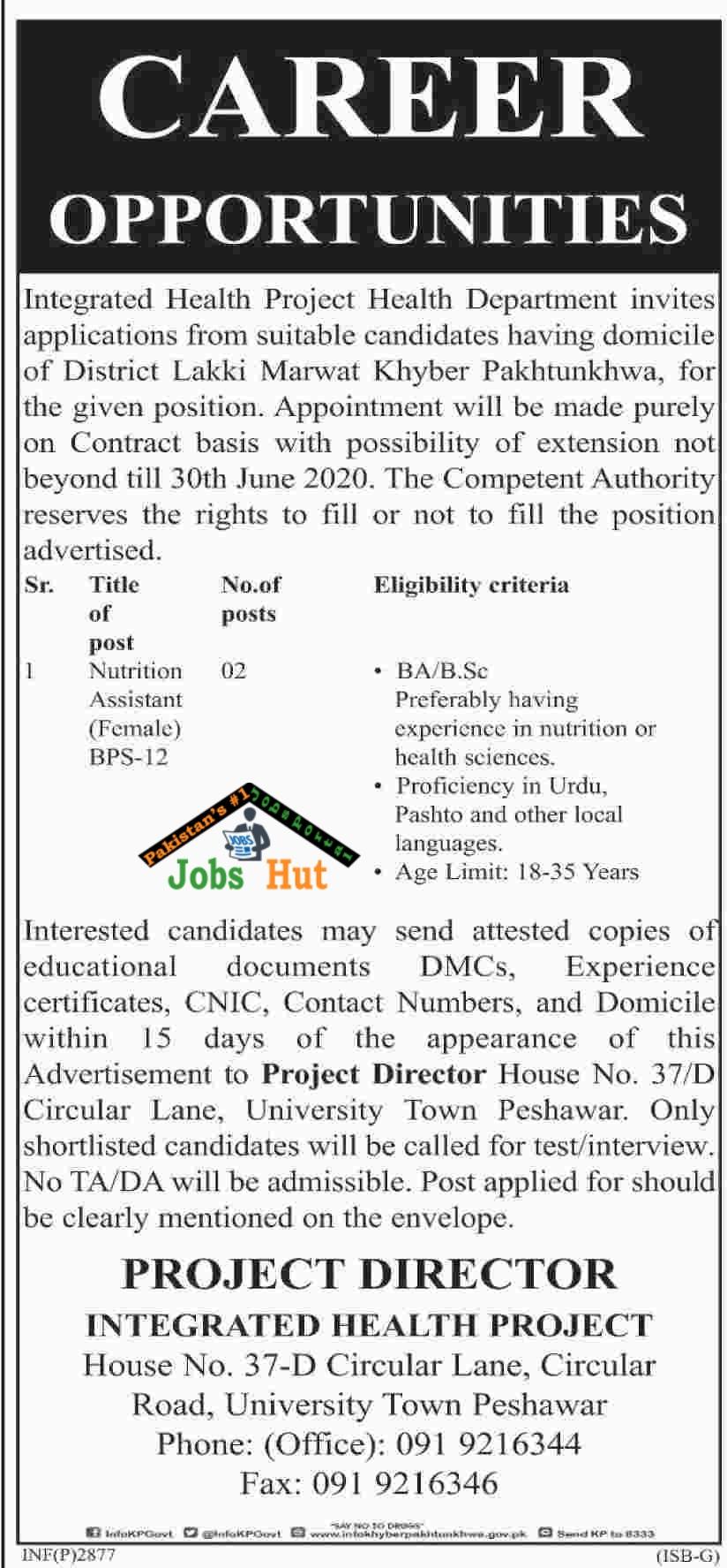 Jobs Advertisement Health department, Government jobs