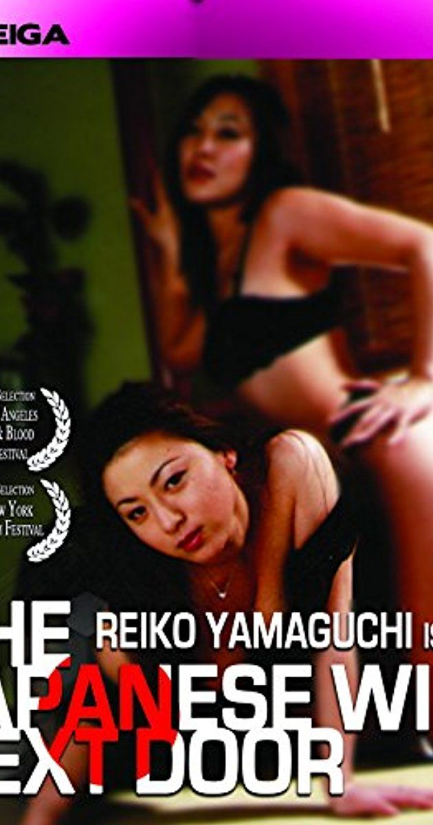 The Japanese Wife Next Door 2004 Hollywood Movie Watch Online