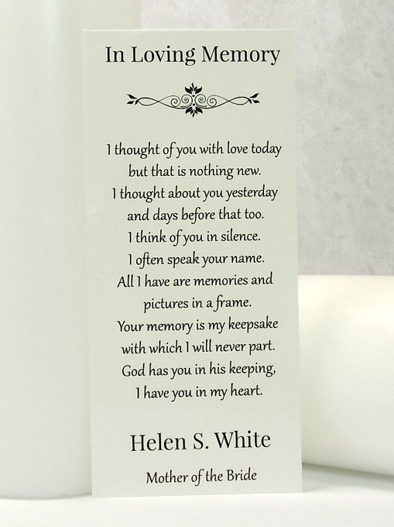 Memorial Candle Decal For Diy Wedding Candle By Andrewspondcrafts