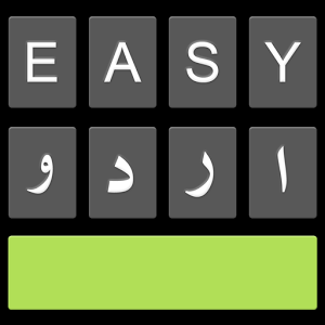 Easy Urdu Keyboard APK for Android Free Download latest