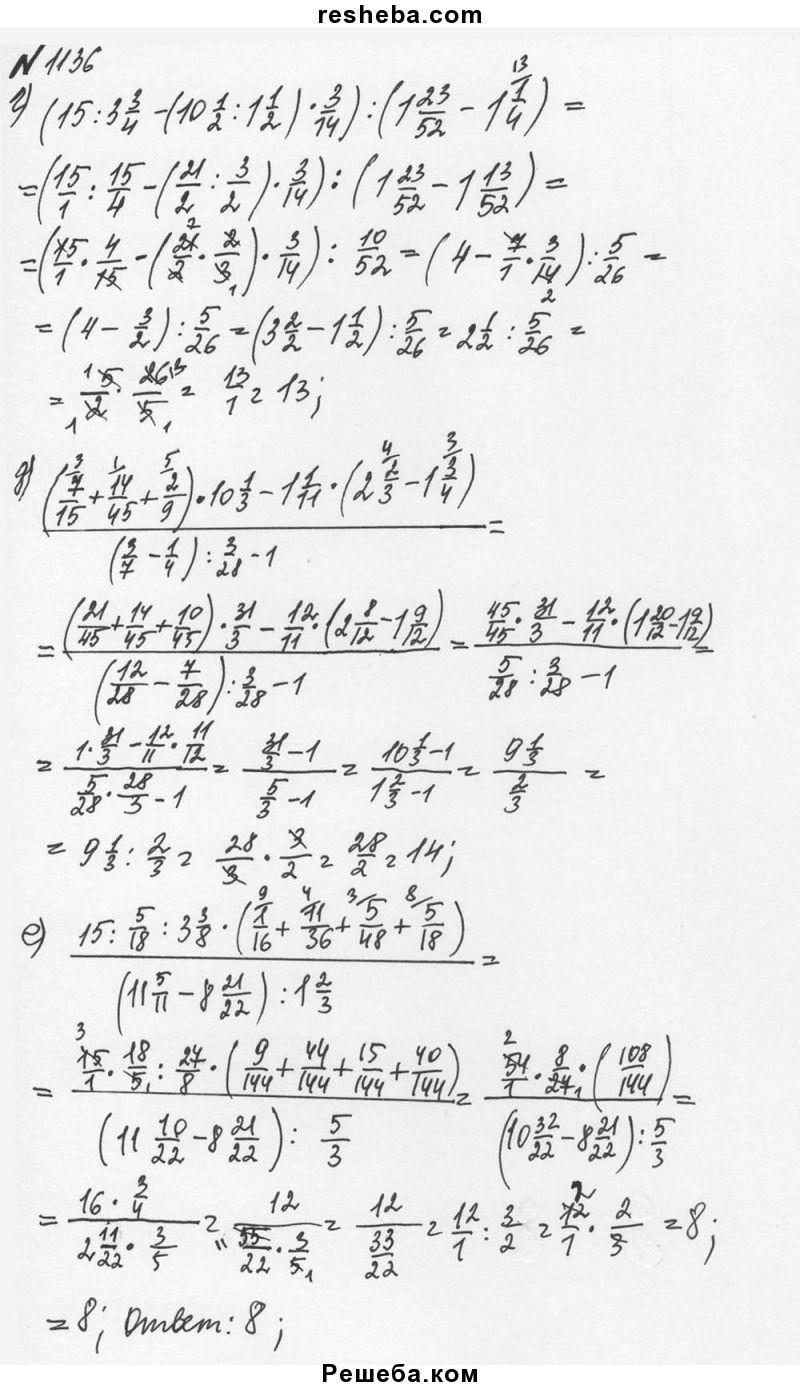 Скачать тестовые задания по математике 8 класс
