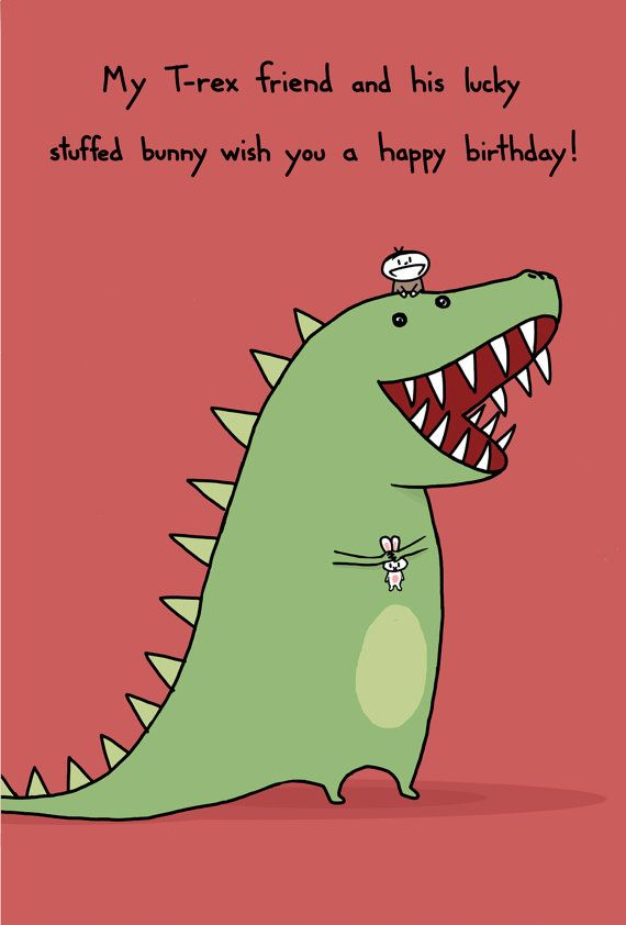 TRex Birthday Card By Bikeparts On Etsy Cathleen Nine