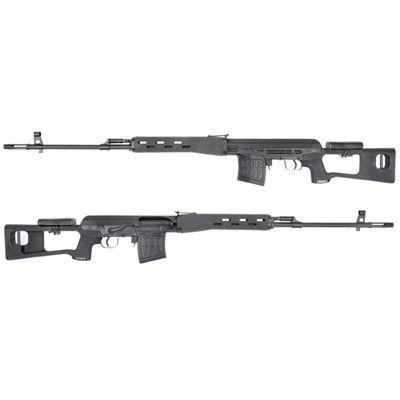 King Arms SVD Dragunov Spring Sniper Rifle - Black | Gun Porn | Pinterest | Rifles, Sniper ...
