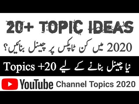 topic youtube channels by ruba