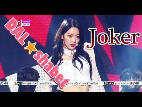 [HOT] DALSHABET - JOKER, 달샤벳 - 조커, Show Music core 20150425